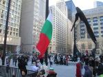 Пред 198 метровият небостъргач, в който се намира кметството на Чикаго и статуята на Пабло Пикасо вдигнаха за 8-ма поредна година българското знаме на 3 ти март
